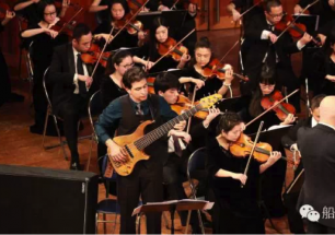 Ramón Vázquez – Concerto for Electric Bass and Orchestra by Alfonso Fuentes